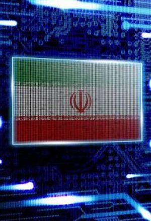 ارائه الگوی ارزیابی خط مشی های فضای مجازی در جمهوری اسلامی ایران-۲