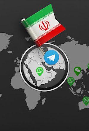 طراحی الگوی مدیریت تصویر ملی جمهوری اسلامی در شبکههای اجتماعی-2