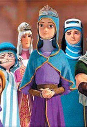 پویانماییهای ایرانی-2